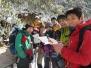 20140209 六甲氷瀑巡り