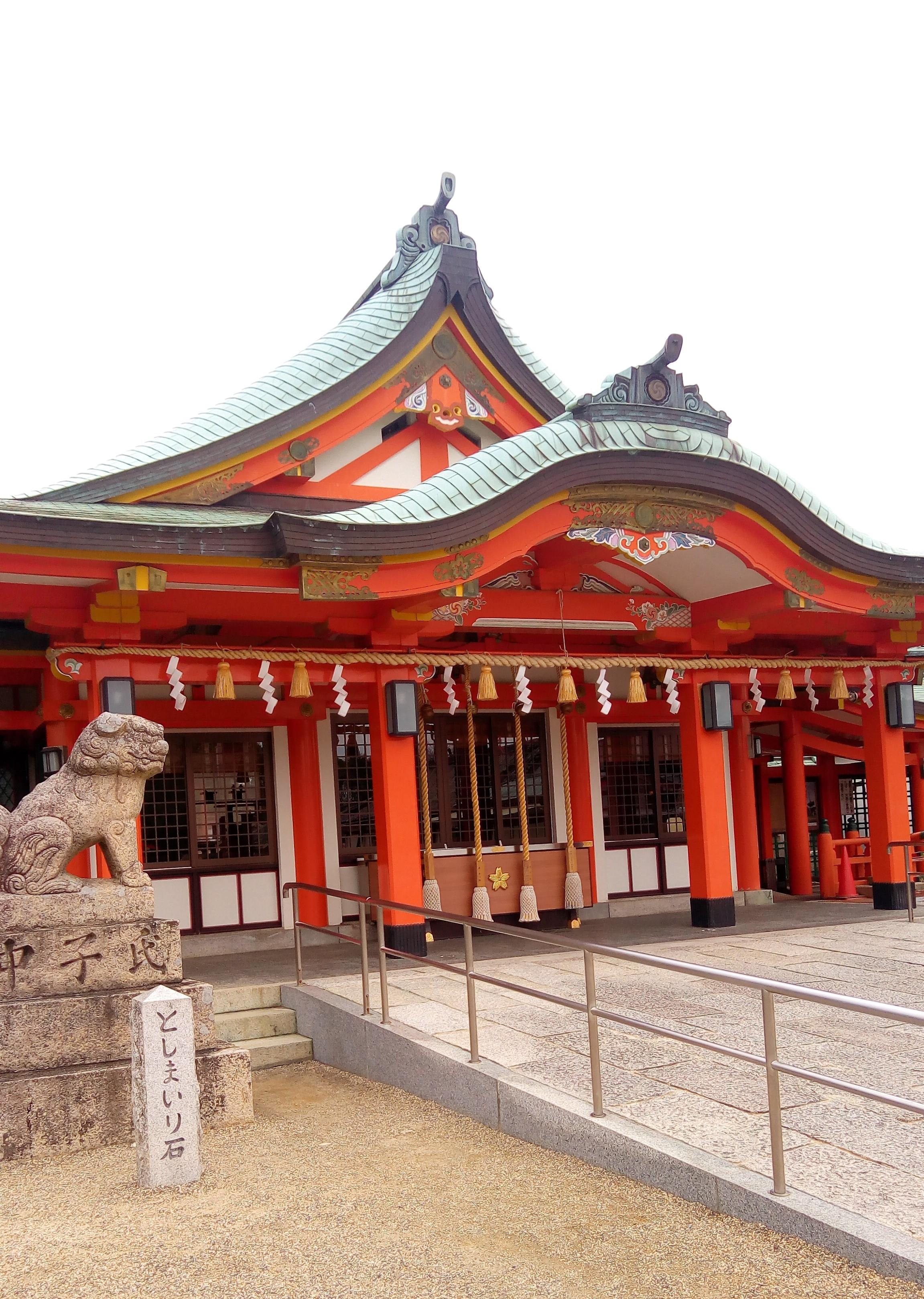 じ や じ ひめ は んじゃ た 宇奈岐日女神社(うなぐひめじんじゃ)